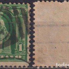 Sellos: 9-3 CUBA 1905 U COUNTRY SCENES. Lote 238902635