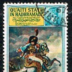 Sellos: ESTADO KHATIRI DE HADHRAMA DE HADHRAMAUT (YEMEN) Nº 110, GERICAULT, OFICIAL DE LA GUARDIA IMP,USADO. Lote 241065595