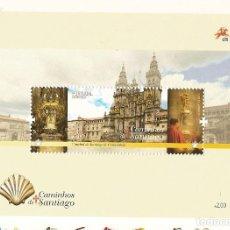Sellos: PORTUGAL ** & CAMINOS DE SANTIAGO, CATEDRAL DE SANTIAGO DE COMPOSTELA 2015 (1). Lote 241661460