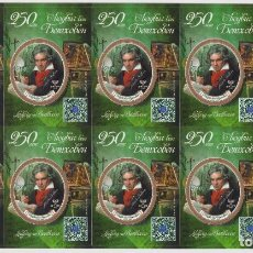 Sellos: 🚩 DONETSK 2020 LUDWIG VAN BEETHOVEN. 250 YEARS MNH - COMPOSERS. Lote 242068450