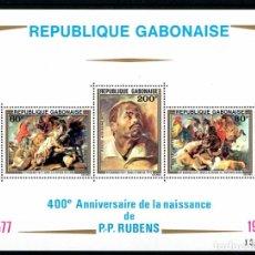Sellos: GABON 1977 HB IVERT 28 *** 400º ANIVERSARIO NACIMIENTO DE P.P. RUBENS - ARTE - PINTURA. Lote 242145805