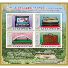 Sellos: 🚩 KOREA 2019 IN HONOR OF THE 77TH BIRTHDAY OF KIM JONG IL MNH - ART. Lote 243280200