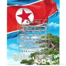 Sellos: 🚩 KOREA 2019 NATIONAL FLAG MNH - FLAGS, NOTES. Lote 243280445