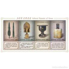 Sellos: 🚩 KOREA 2019 CULTURAL FINDS MNH - ART. Lote 243280620