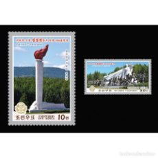 Sellos: 🚩 KOREA 2018 106 YEARS SINCE THE BIRTH OF KIM IL SUNG MNH - MONUMENTS, STATE LEADERS. Lote 243280905