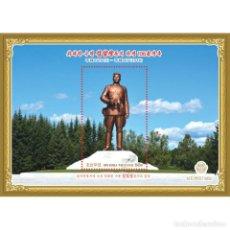 Sellos: 🚩 KOREA 2018 BRONZE STATUE OF KIM IL SUNG MNH - MONUMENTS, STATE LEADERS. Lote 243280940