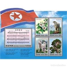 Sellos: 🚩 KOREA 2017 NATIONAL ANTHEM MNH - FLORA, FAUNA, MUSIC, NOTES. Lote 243281360