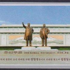 Sellos: 🚩 KOREA 2017 105E ANNIVERSAIRE DE LA NAISSANCE DE KIM IL SUNG MNH - MONUMENTS. Lote 243281585
