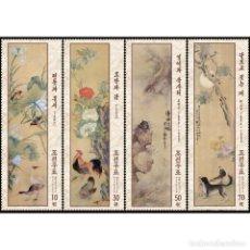 Sellos: 🚩 KOREA 2017 FINE ART - NO PERFORATION MNH - ART, IMPERFORATES. Lote 243282075
