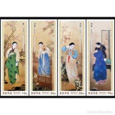 Sellos: 🚩 KOREA 2017 FINE ART - NO PERFORATION MNH - ART. Lote 243282090