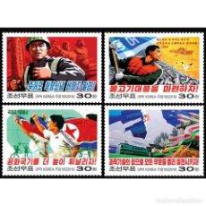 Sellos: 🚩 KOREA 2016 WORKS OF ART MNH - ART. Lote 243282540