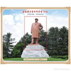 Sellos: 🚩 KOREA 2016 70TH ANNIVERSARY OF THE FOUNDING OF KIM IL SUNG UNIVERSITY MNH - MONUMENTS, E. Lote 243283125