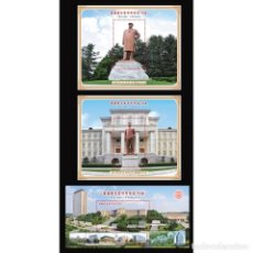 Sellos: 🚩 KOREA 2016 70TH ANNIVERSARY OF THE FOUNDING OF KIM IL SUNG UNIVERSITY - NO PERFORATION MN. Lote 243283135