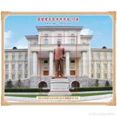 Sellos: 🚩 KOREA 2016 70TH ANNIVERSARY OF THE FOUNDING OF KIM IL SUNG UNIVERSITY MNH - MONUMENTS, E. Lote 243283150
