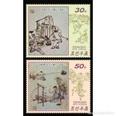 Sellos: 🚩 KOREA 2015 CULTURAL HERITAGE MNH - CULTURE. Lote 243283690