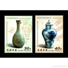 Sellos: 🚩 KOREA 2014 CULTURAL HERITAGE MNH - CULTURE. Lote 243283735