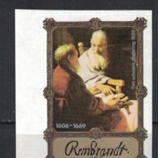 Sellos: 🚩 KOREA 1983 REMBRANDT - NO PERFORATION MNH - PAINTINGS, PAINTING, ARTISTS, REMBRANDT, IMP. Lote 243284085