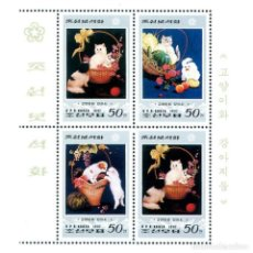Sellos: 🚩 KOREA 1997 KOREAN PAINTINGS OF CAT AND DOG MNH - PAINTINGS, CATS, DOGS. Lote 243285825