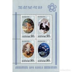 Sellos: 🚩 KOREA 1998 PICTURES OF KOREAN JEWELRY MNH - JEWELRY. Lote 243285990