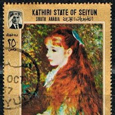 Sellos: KATHITI, ESTADO DE SEIYUN (YEMEN), RENOIR, SEÑORITA IRENE COHEN DE ANERS, USADO. Lote 243644965