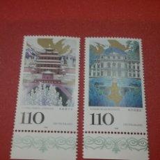Sellos: SELLO ALEMANIA R. FEDERAL NUEVOS/1998/UNESCO/PATRIMONIO/PALACIO/CASTILLO/TEMPLO/CHINA/JARDIN/FLORES/. Lote 243855795