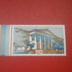 Sellos: SELLO ALEMANIA R FEDERAL NUEVO/1999/PARLAMENTOS/LANDERS/ARQUITECTURA/ARTE/EDIFICIOS/GUBERNAMENTAL. Lote 244440925