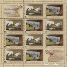 Sellos: 🚩 RUSSIA 2013 PAINTINGS - JOINT ISSUE WITH LIECHTENSTEIN MNH - ART, JOINT ISSUE. Lote 244741110