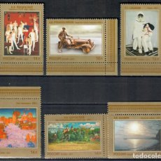 Sellos: 🚩 RUSSIA 2011 PAINTINGS - MODERN ART OF RUSSIA MNH - ART, PAINTINGS. Lote 244741245