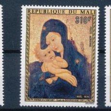 Sellos: MALI 1974 AÉREO IVERT 230/2 *** NAVIDAD - ARTE - PINTURA RELIGIOSA. Lote 245060490