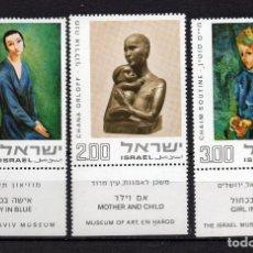 Sellos: ISRAEL 546/48** - AÑO 1974 - PINTURA Y ESCULTURA. Lote 245436190