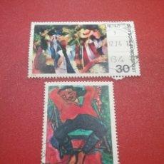 Sellos: SELLO ALEMANIA R. FEDERAL MTDOS/1974/PINTURA/ARTE/CUADROA/EXPRESIONISMO/HOMBRE/NIÑAS/BOSQUE/FLORA. Lote 245457915