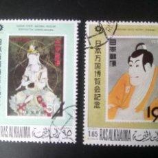 Sellos: BODHISATTVA E ICHIKAWA DE SHARAKU. Lote 245903070