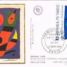 Sellos: CUADRO DE MIRO PARA LA ARPHILA 1975, SOBRE PRIMER DIA DE 14-9-1974. Lote 246917515