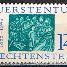 Sellos: LIECHTENSTEIN IVERT Nº 407, FERDINAD NIGG: JESÚS EN EL TEMPLO, NUEVO SIN GOMA. Lote 247402685