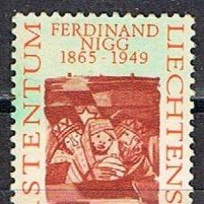 Sellos: LIECHTENSTEIN IVERT Nº 406, FERDINAD NIGG: LOS REYES MAGOS, NUEVO SIN GOMA. Lote 247402980