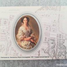 Sellos: HOJA DE BLOQUE RUSIA ARTE 2011, IMPERATRIZA MARIA 1857CON GOMA. Lote 247528605