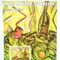 Sellos: PINTOR MIRO HOJA BLOQUE DE SELLOS USADOS DE MOZAMBIQUE. Lote 249118725