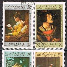 Sellos: MAHRA (YEMEN) 48, CUADROS DE PINTORES VARIOS, USADO, 4 SELLOS. Lote 251377965