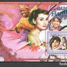 Francobolli: GUINEA 2009 HOJA BLOQUE SELLOS ACTRIZ AUDREY HEPBURN - CINE. Lote 253004050