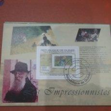 Sellos: HB R. GUINEA MTDO/2009/IMPRESIONISMO/SELLOS/FRANCESE/ARTE/PINTURA/CUADROS/ARTE/ARTISTAS/FLORES/PAISA. Lote 253661125
