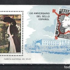 Sellos: ⚡ DISCOUNT CUBA 1980 THE ESPAMER 90 STAMP EXHIBITION, MADRID MNH - PAINTINGS, STAMPS ON STAM. Lote 253847715