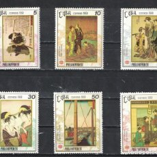 """Sellos: ⚡ DISCOUNT CUBA 1991 INTERNATIONAL STAMP EXHIBITION """"PHILANIPPON '91"""" MNH - ART. Lote 253849960"""