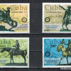 Sellos: ⚡ DISCOUNT CUBA 2001 THE 40TH ANNIVERSARY OF THE NAPOLEON MUSEUM - HAVANA, CUBA MNH - MUSEUM. Lote 253850045