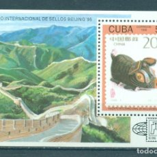 Sellos: ⚡ DISCOUNT CUBA 1995 INTERNATIONAL STAMP AND COIN EXHIBITION - BEIJING, CHINA, 1995 NG - ART. Lote 253850525