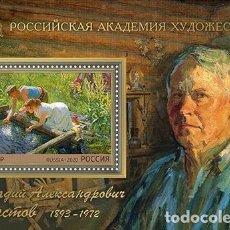 Sellos: ⚡ DISCOUNT RUSSIA 2020 A.A. PLASTOV MNH - ARTISTS. Lote 253852415