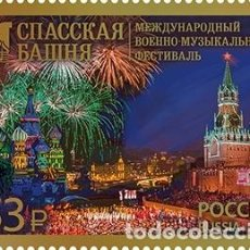 "Sellos: ⚡ DISCOUNT RUSSIA 2019 INTERNATIONAL MILITARY MUSIC FESTIVAL ""SPASSKAYA TOWER"" MNH - MUSIC. Lote 253852680"