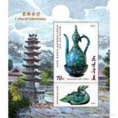 Sellos: ⚡ DISCOUNT KOREA 2012 CULTURAL HERITAGE MNH - ART. Lote 253853825