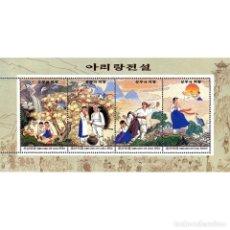 Sellos: ⚡ DISCOUNT KOREA 2002 LEGEND OF ARIRANG MNH - PAINTINGS. Lote 253854080