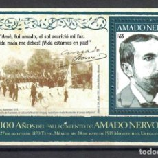Sellos: ⚡ DISCOUNT URUGUAY 2019 100 YEARS SINCE THE DEATH OF AMADO NERVO MNH - POETS. Lote 253855780