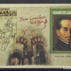 Sellos: ⚡ DISCOUNT URUGUAY 2016 400 YEARS GARCILASO DE LA VEGA MNH - WRITERS. Lote 253856045